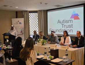Autism Trust Foundation Center - Dubai (ATF)